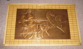 big copperplate engraving chariot greek spartan warrior piece of art etching copper engraving in Stuttgart, GE
