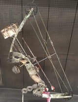 Browning YUKON Bow with Accessories in Hopkinsville, Kentucky