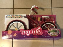 """18"""" Doll Size Hot Dog Cart w Accessories Brand New in Box in Fairfield, California"""