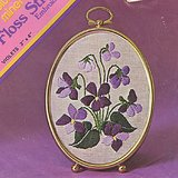 "1974 VIOLETS Floss Stitch 3x4"" EMBROIDERY KIT, CM #6607 in Oswego, Illinois"