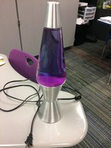 Lava lamp in Kingwood, Texas
