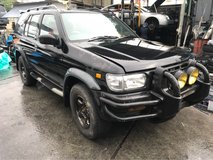Nissan Terrano for Parts in Okinawa, Japan