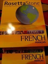 ROSETTE STONE FRENCH LESSONS in Schaumburg, Illinois
