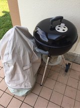 "Weber 18.5"" Charcoal Grill w/cover in Okinawa, Japan"