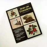 VTG IRON ON TRANSFER PATTERN SHEETS 16pgs needle punch embroidery needlepoint etc in St. Charles, Illinois
