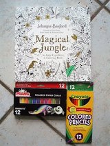 Magical Jungle coloring book in Stuttgart, GE