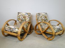 Bamboo Chairs - 2 in League City, Texas