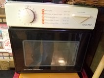 Camping microwave in Schaumburg, Illinois
