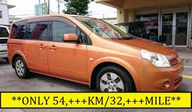 2005 NISSAN LAFESTA **VERY LOW MILE!! PWR SLIDE DOOR!!** WITH NEW JCI AND 1 YR WARRANTY!! in Okinawa, Japan