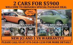 "2 CARS FOR $5900 ""WELCOME TO OKINAWA!!"" SPECIAL PACKAGE DEAL!! in Okinawa, Japan"