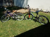 2 bicycles in Fairfield, California