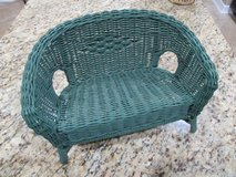 """18"""" Doll Rattan Loveseat Settee and Chair in Houston, Texas"""