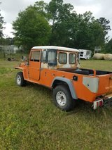Very Rare Toyota FJ45 Extended Cab Truck (PROJECT) in The Woodlands, Texas