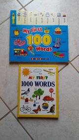My First 100 Words - First 1000 Words in Naperville, Illinois
