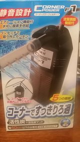SUBMERSIBLE POWER JET FILTER by GEX Corner Power F1 in Okinawa, Japan