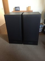 "Cerwin Vega E-715, 15"" floor speakers in perfect condition + Monster Cable Z-Series speaker wires in Okinawa, Japan"