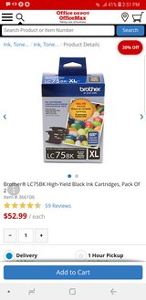 NIB Brother printer ink 2 pack in Lawton, Oklahoma