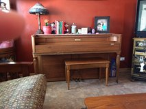 Free piano in Naperville, Illinois