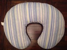 Boppy /Nursing Pillow with Removable Cover in Elgin, Illinois
