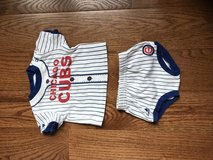 Cubs baby in Glendale Heights, Illinois