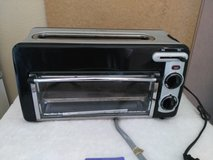 Toaster & Toaster Oven in ONE! in Alamogordo, New Mexico