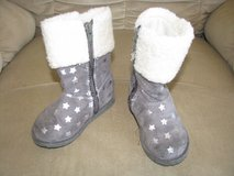 Cute Silver Boots Toddler Size 5 in Lockport, Illinois