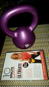 Kettle Bell and video in Conroe, Texas