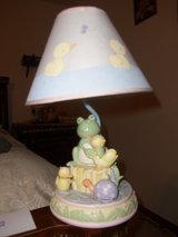 Nursery Lamp in Fort Knox, Kentucky
