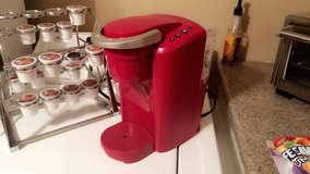 Red Keurig - nearly new! in Hopkinsville, Kentucky