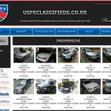 USFKclassifieds.co.kr - warrantied cars from$1000, USFK/RoK inspection inclued in Osan AB, South Korea