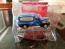 Menards Collectible Truck in Naperville, Illinois