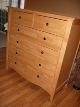 Beautiful dresser for sale - great condition! in 29 Palms, California