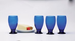 NEW Circleware Uptown Cobalt Blue Glass Goblets, Set of 4, 12 ounce in Hinesville, Georgia