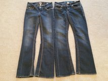 Hydrolic Jeans - Size 9/10 in Chicago, Illinois