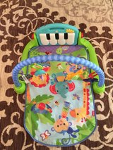 Infant Playmat in Perry, Georgia