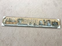 Home/Family Wall Decor - Brand New in Naperville, Illinois
