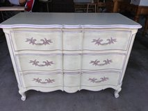 BODART FRENCH LOUIS XV STYLE CHEST DRESSER in Lockport, Illinois
