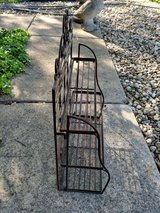 METAL WALL BAKERS RACK in Lockport, Illinois