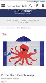 pottery Barn Kids Hooded Beach Towel in Yorkville, Illinois