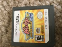 Ds Kirby game in Fort Irwin, California