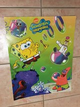 Kids Posters in Naperville, Illinois