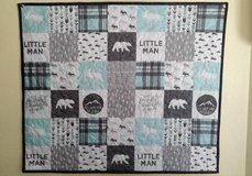 """Little Man"" - Baby/Toddler Boy Quilt in Fort Lewis, Washington"