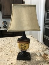 Lamp #2---Brown & Mustard with Champagne Shade in Spring, Texas