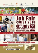 JULY 8th: 2018 Job Fair at OIST with 5 Hotels! in Okinawa, Japan