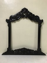 Mirror or picture frame in Okinawa, Japan