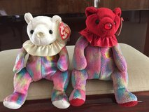 June and July Ty Birthday Bears in Elgin, Illinois