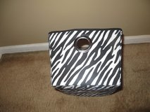Zebra Print Fabric Storage Basket with Inset Grommet Circle Handles 13 x 10 x 7.5 Inches in Joliet, Illinois