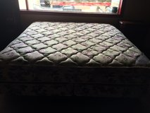 King Complete Mattress Set w/Frame in Fort Polk, Louisiana