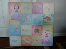 picture- girls room in Lockport, Illinois