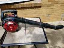"""REDUCED"" Craftsman 25cc 4 CYCLE Speed Start Blower in Bolingbrook, Illinois"